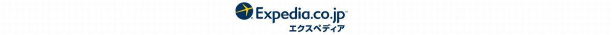 【エクスペディア(Expedia)】はどのポイントサイト経由がお得なのか比較してみた!