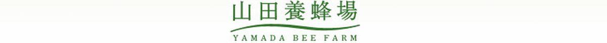 【山田養蜂場】はどのポイントサイトが1番還元率が高いか調査してみた!