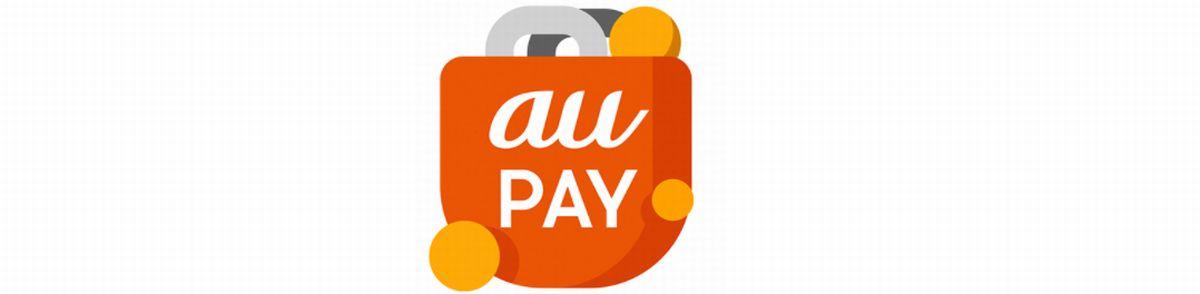 au PAY マーケットはどのポイントサイト経由がお得なのか比較してみた!