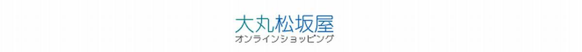 大丸松坂屋で楽天ポイントをお得に貯める方法を紹介!