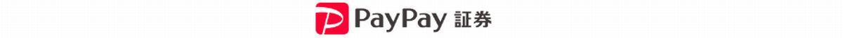 PayPay証券はどのポイントサイト経由がお得なのか比較してみた!