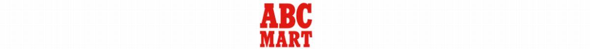 ABCマートはどのポイントサイト経由がお得なのか比較してみた!