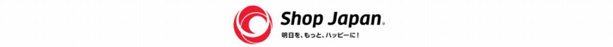 ショップジャパンはどのポイントサイト経由がお得なのか比較してみた!