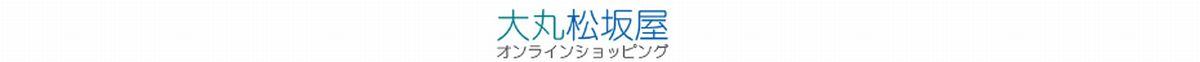 大丸松坂屋はどのポイントサイト経由がお得なのか比較してみた!
