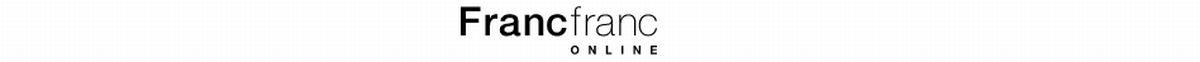 Francfranc(フランフラン)はどのポイントサイト経由がお得なのか比較してみた!