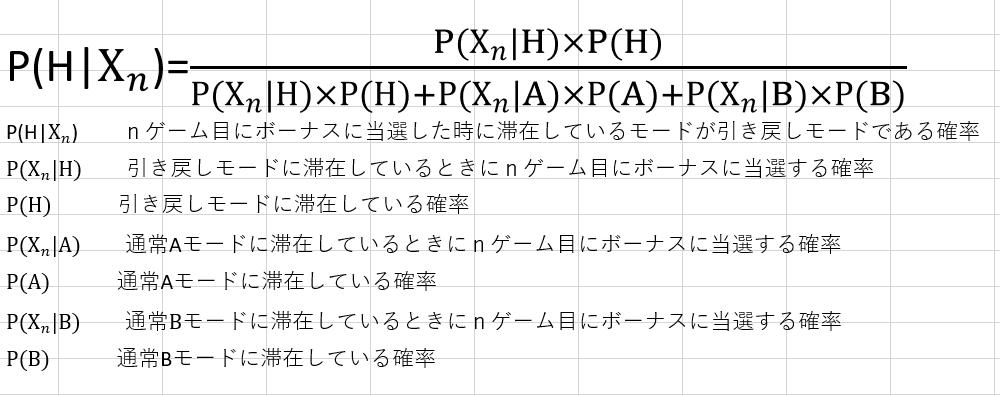 f:id:b092203w:20190622185957p:plain