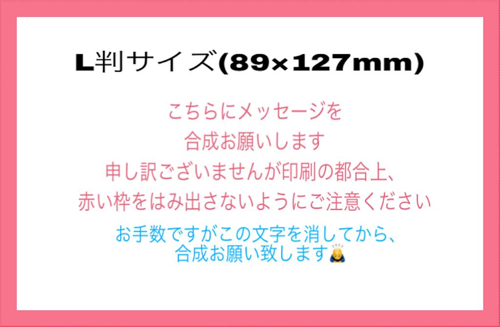 f:id:b1a4gairukarabanagairu:20170429174058p:image