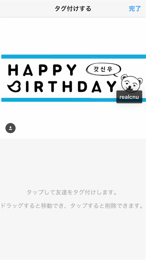 f:id:b1a4gairukarabanagairu:20170611132445p:image