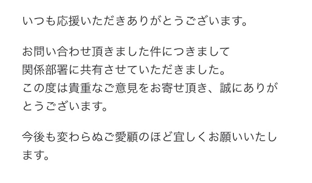 f:id:b1a4gairukarabanagairu:20170623072109j:image