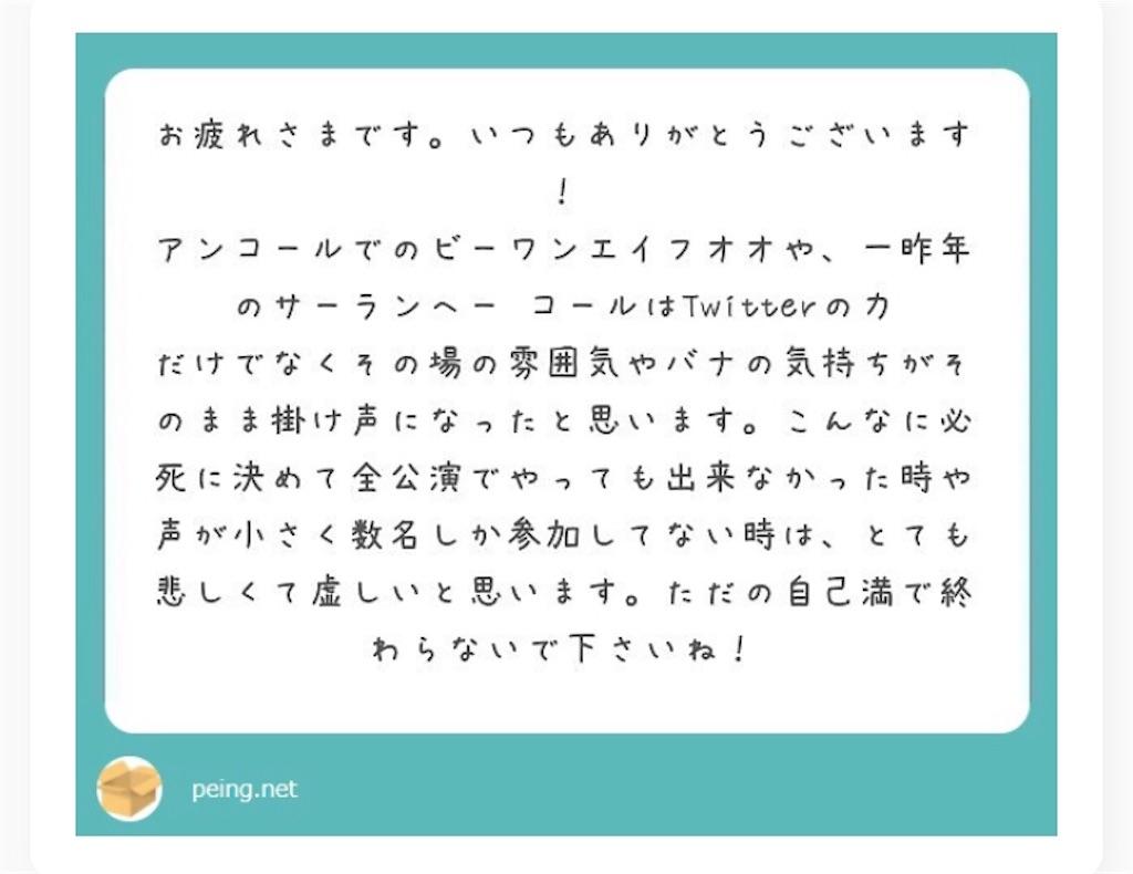 f:id:b1a4gairukarabanagairu:20180214222528j:image