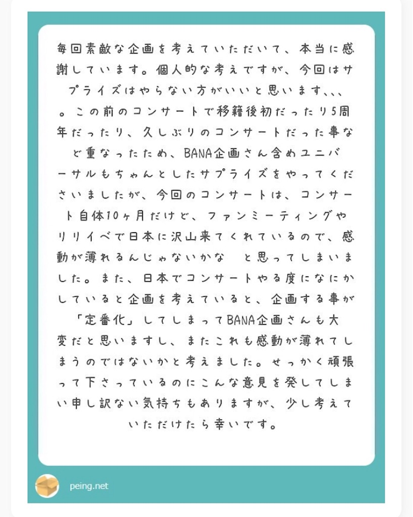 f:id:b1a4gairukarabanagairu:20180214222532j:image