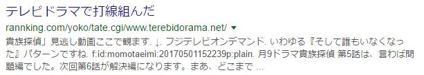 f:id:b204638:20170519233545j:plain