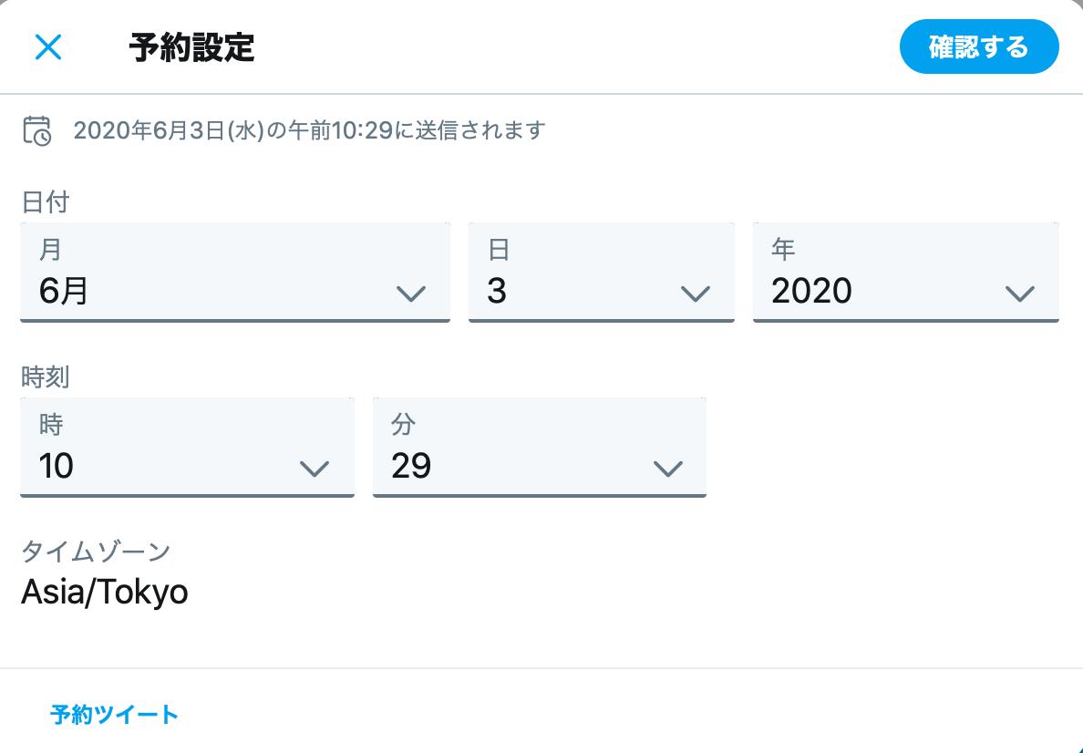 f:id:b46krow:20200529102958p:plain