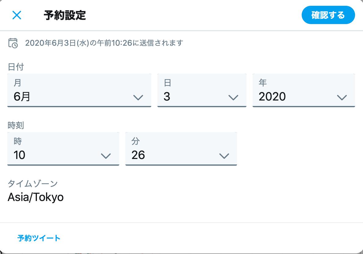 f:id:b46krow:20200529103912p:plain
