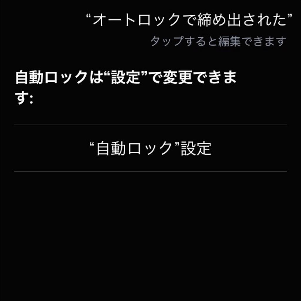 f:id:b5notebook97:20161225005506j:image