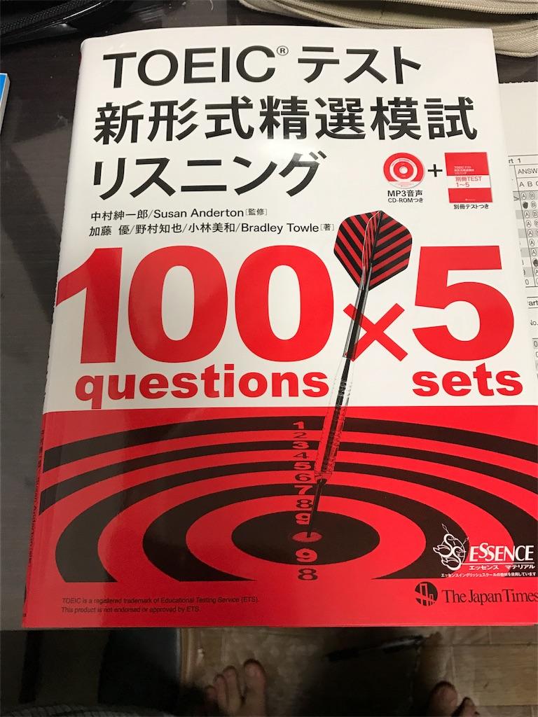 f:id:b747hiroshi:20170520223742j:image