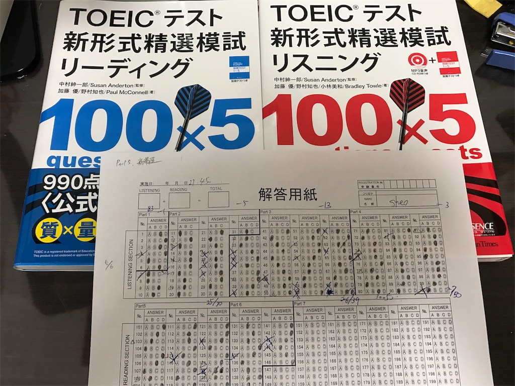 f:id:b747hiroshi:20170627231007j:image