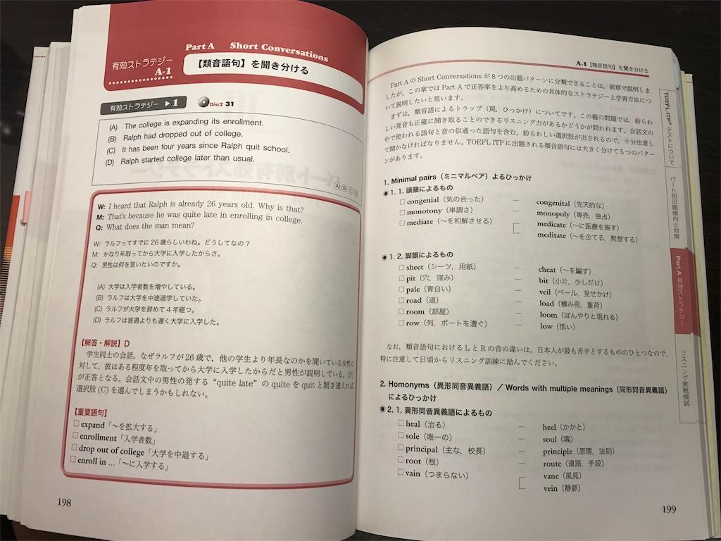 f:id:b747hiroshi:20170628225313j:image