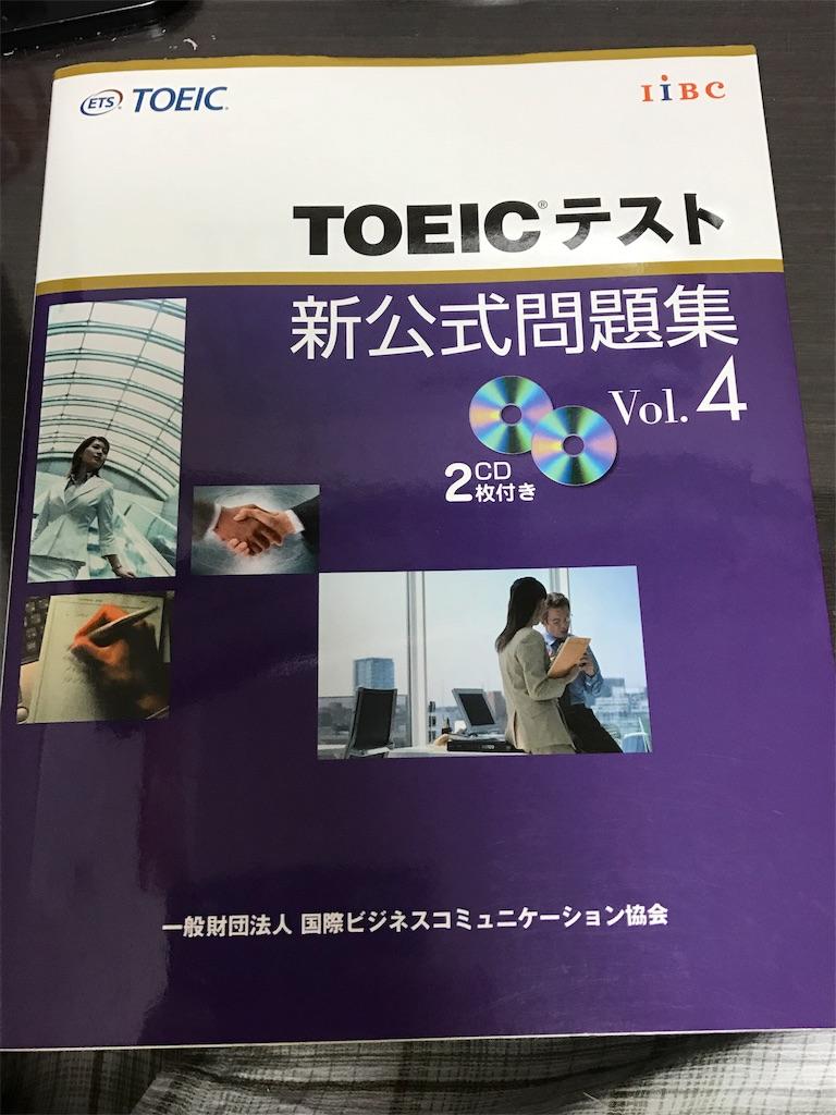 f:id:b747hiroshi:20170628230015j:image