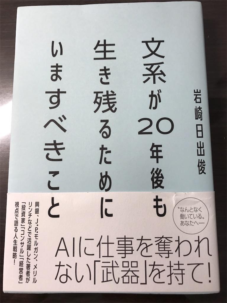 f:id:b747hiroshi:20170712232645j:image
