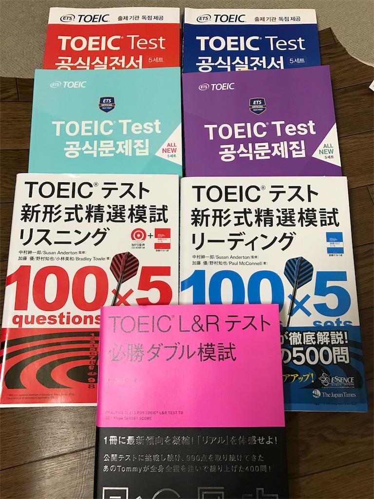 f:id:b747hiroshi:20170814223334j:image
