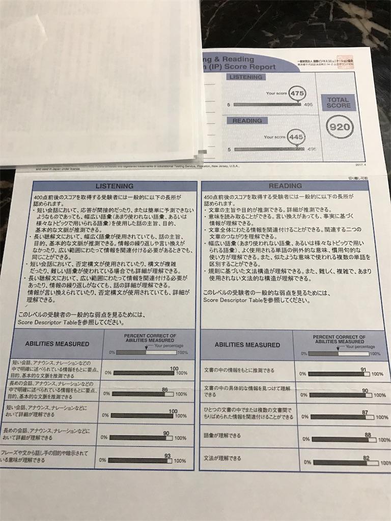 f:id:b747hiroshi:20170912213918j:image