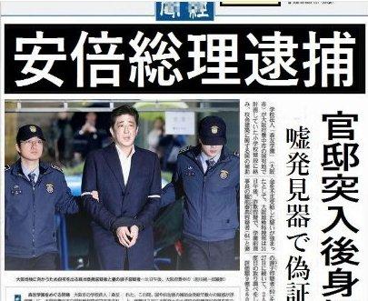 「自殺の可能性なし」盗難事件を巡る広島県警の発 …