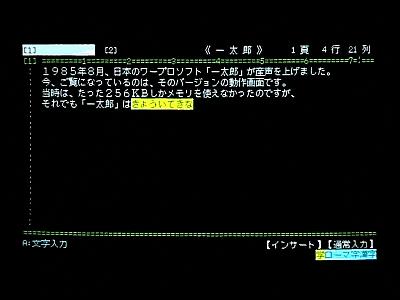 f:id:b9q:20180217160303p:plain