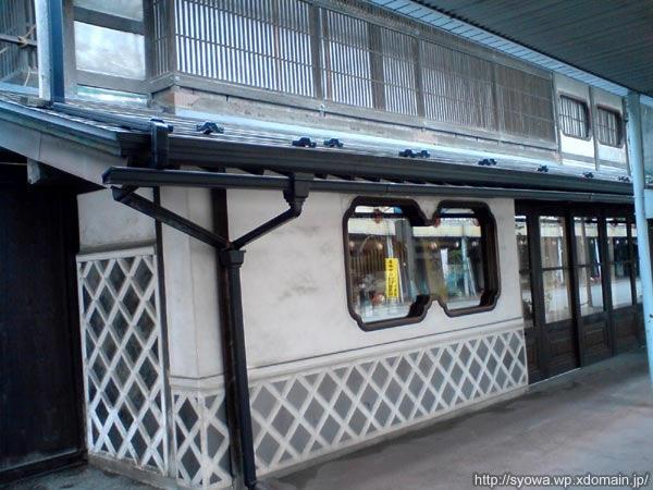 市野谷商店。慶応元年創業らしい。 写真はこっち(大町酒蔵散歩 市野谷商店)のほうがきれいだ。