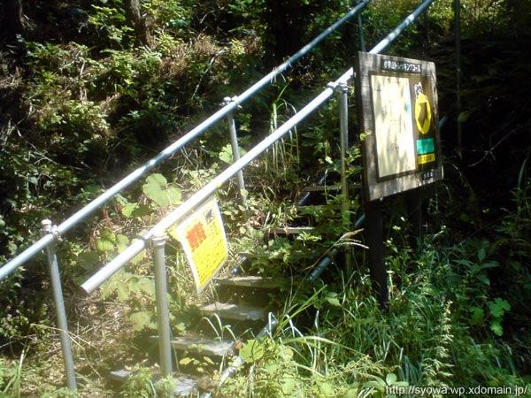 やっと山道の中に入る。熊の名前がつく山だから覚悟していたことではあるが、やはりクマ注意の看板。
