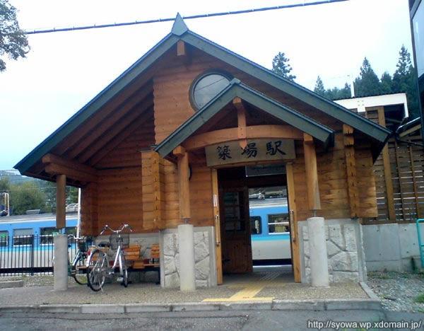 JR大糸線・簗場駅。とっくに駅舎は改築されていた。無人駅。なんと標高827.2mもあるらしい。