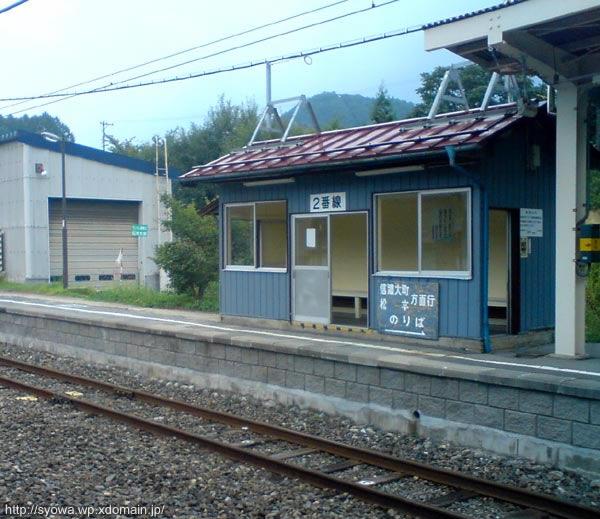 簗場駅ホームの待合室。さようなら。
