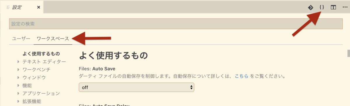 f:id:b_murabito:20190703013856p:plain