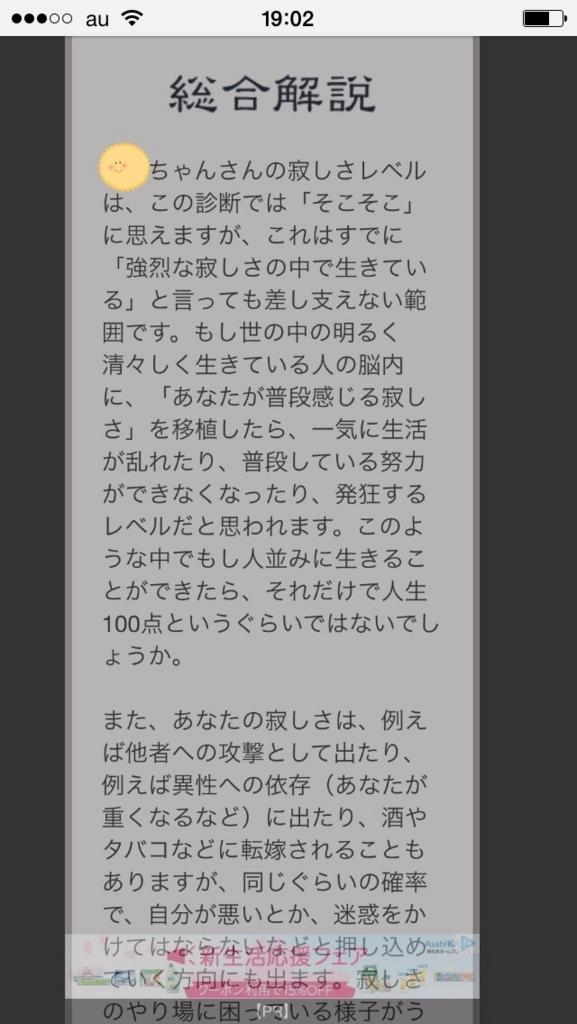 f:id:b_spring:20180330134514j:plain