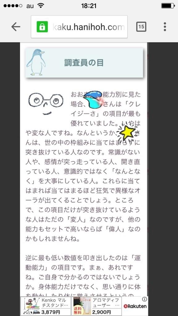 f:id:b_spring:20180401001313j:plain