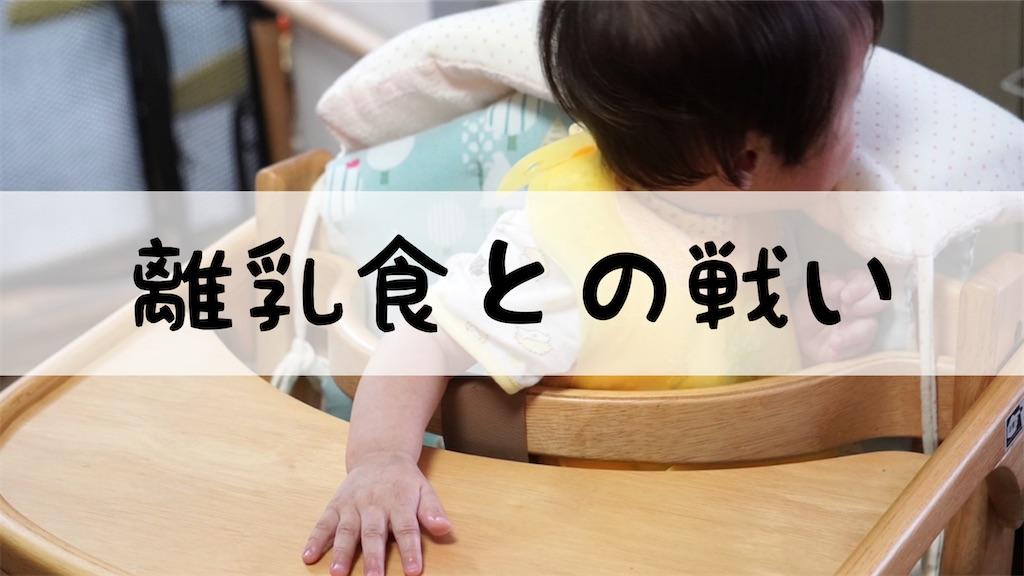 f:id:b_suke:20210129233008j:image
