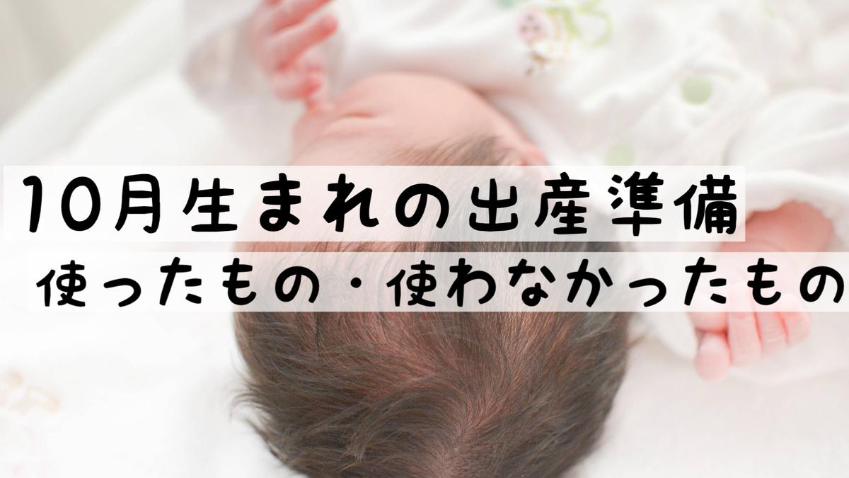 f:id:b_suke:20210130205057j:plain