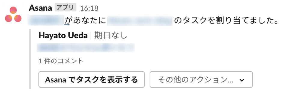 f:id:b_ueda:20210819235630p:image:w400