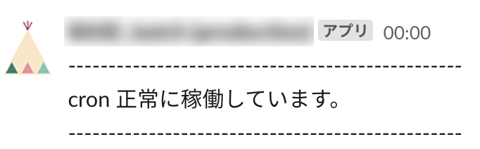 f:id:b_ueda:20210820000237p:image:w400