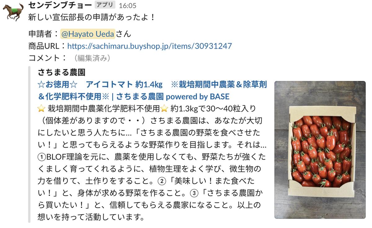 f:id:b_ueda:20210820001841p:image:w400