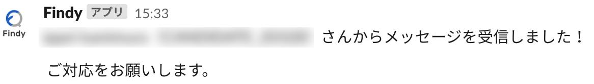 f:id:b_ueda:20210820001909p:image:w400