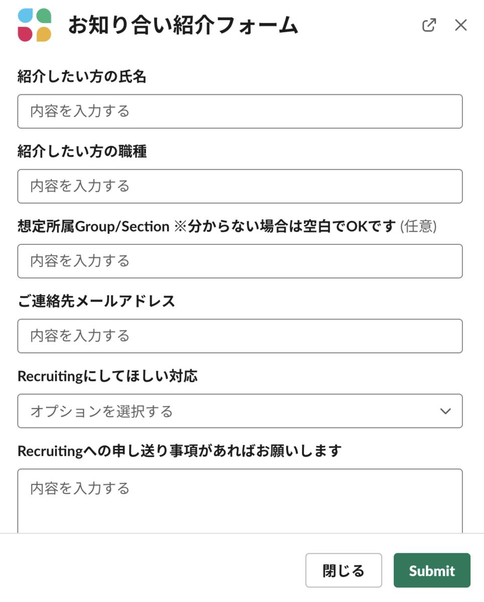 f:id:b_ueda:20210820001926p:image:w400