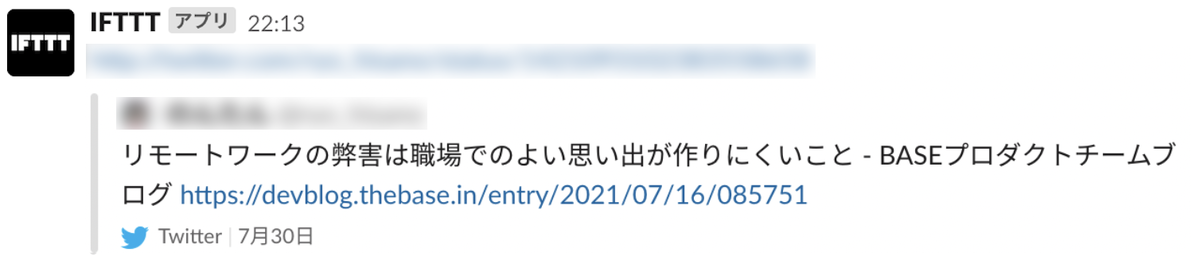f:id:b_ueda:20210820001953p:image:w400