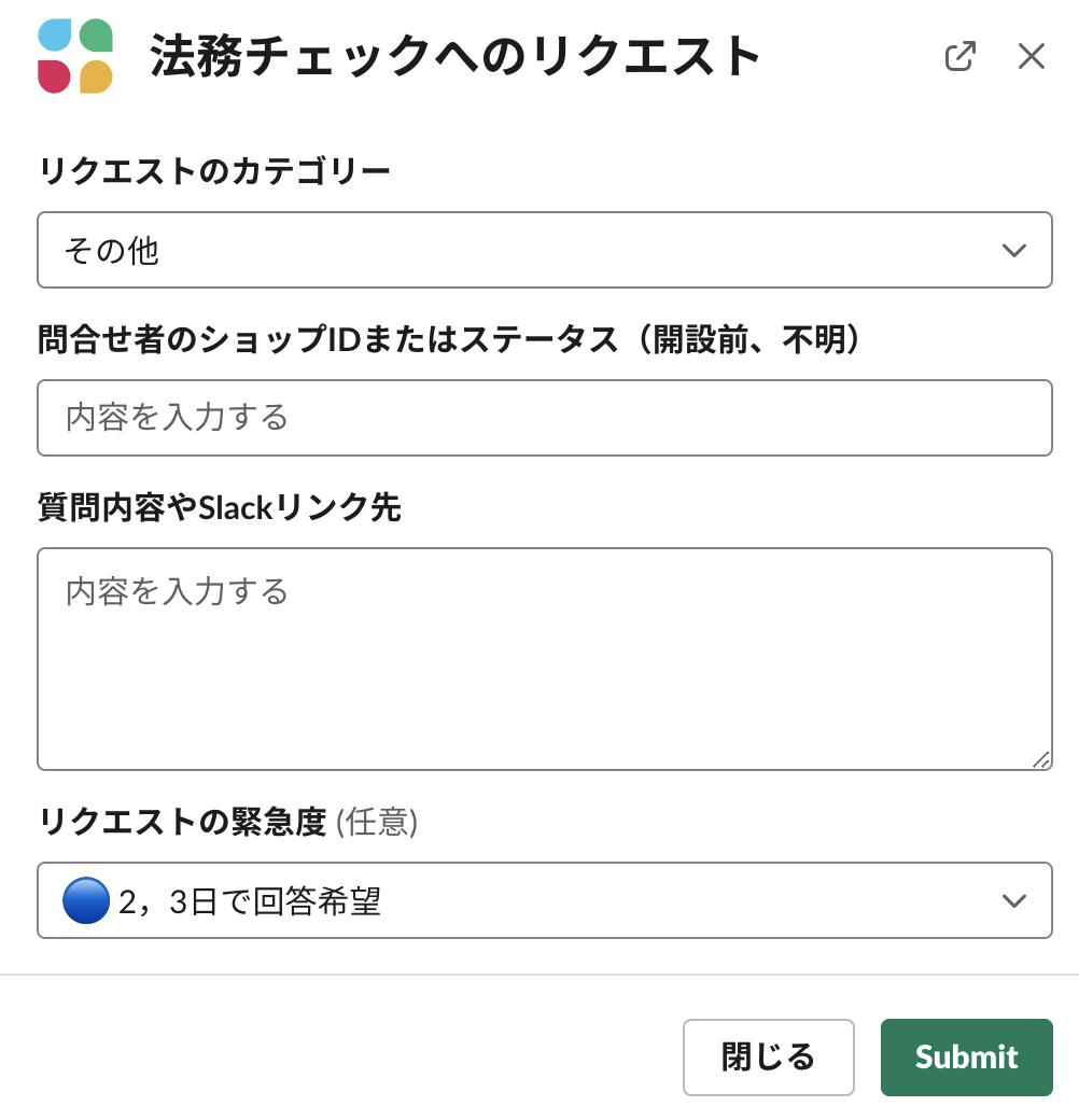 f:id:b_ueda:20210820002302p:image:w400