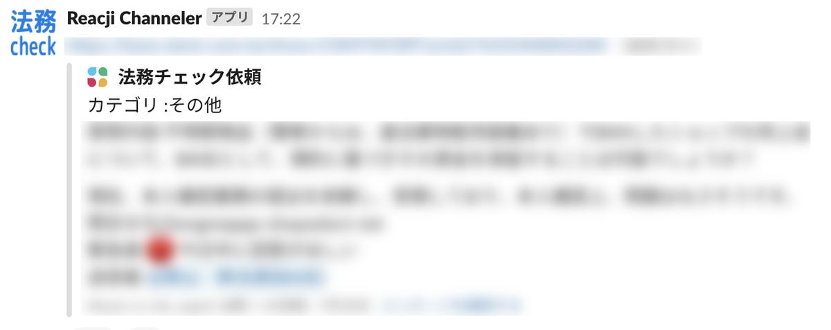 f:id:b_ueda:20210820002355p:image:w400