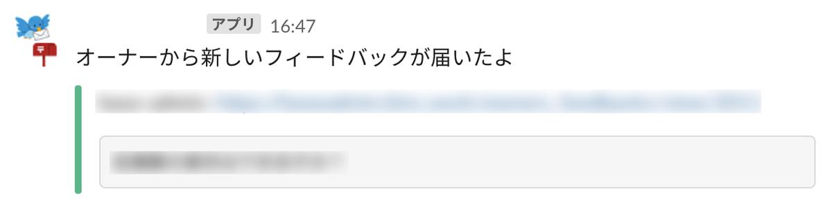 f:id:b_ueda:20210820002431p:image:w400
