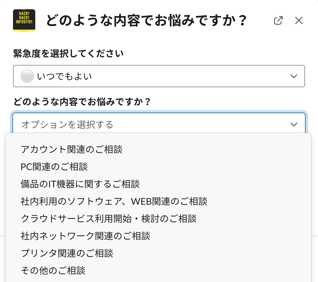 f:id:b_ueda:20210820002502p:image:w400