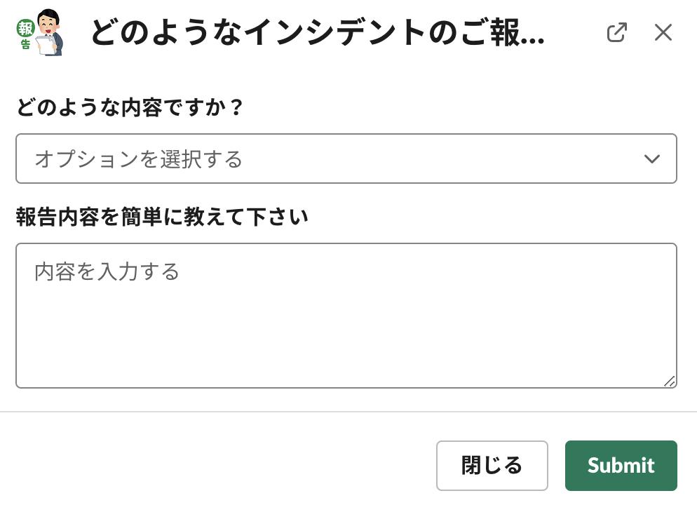 f:id:b_ueda:20210820002532p:image:w400