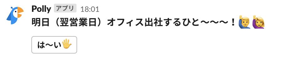 f:id:b_ueda:20210820002550p:image:w400
