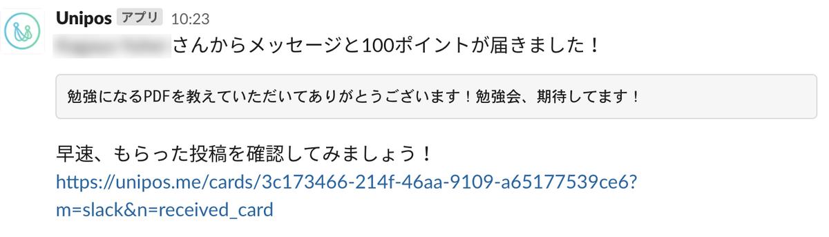 f:id:b_ueda:20210820002605p:image:w400